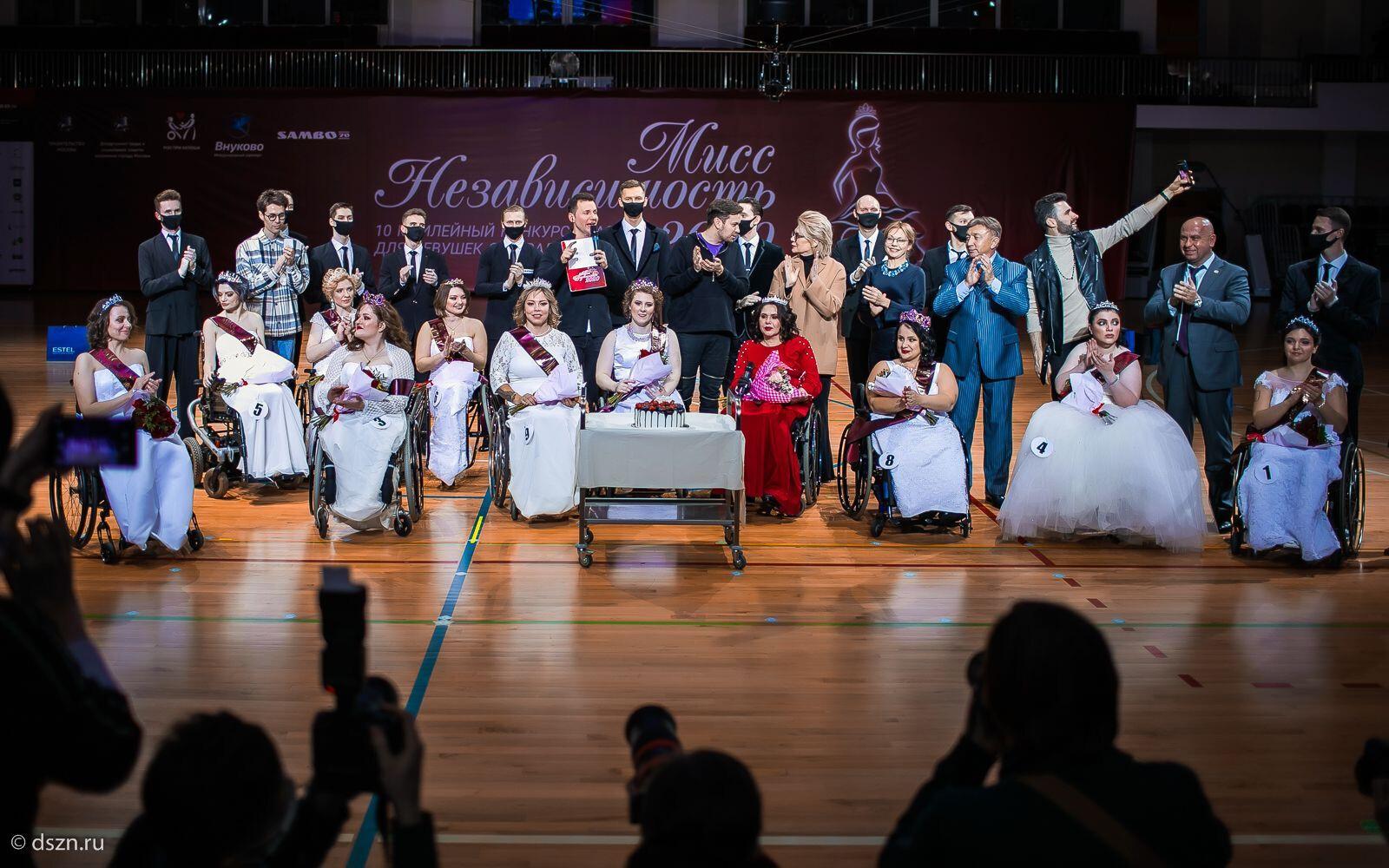 В Москве прошел юбилейный конкурс красоты среди девушек с инвалидностью «Мисс Независимость — 2020»